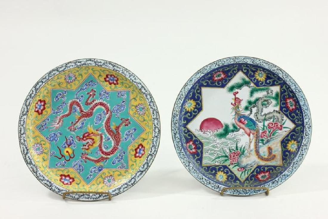 2 Cloisonné Enamel Asian Dishes