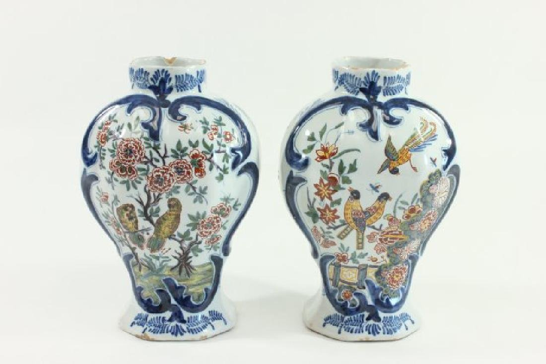 Pair Chinese Export Vases