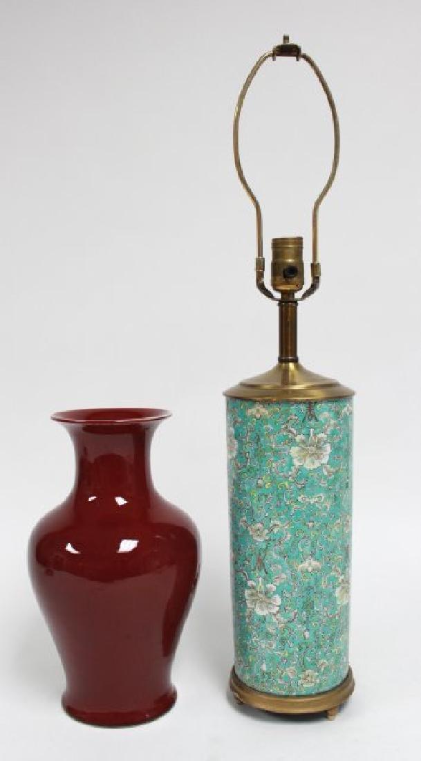 Chinese Sang de Boeuf Vase & Cylinder Vase