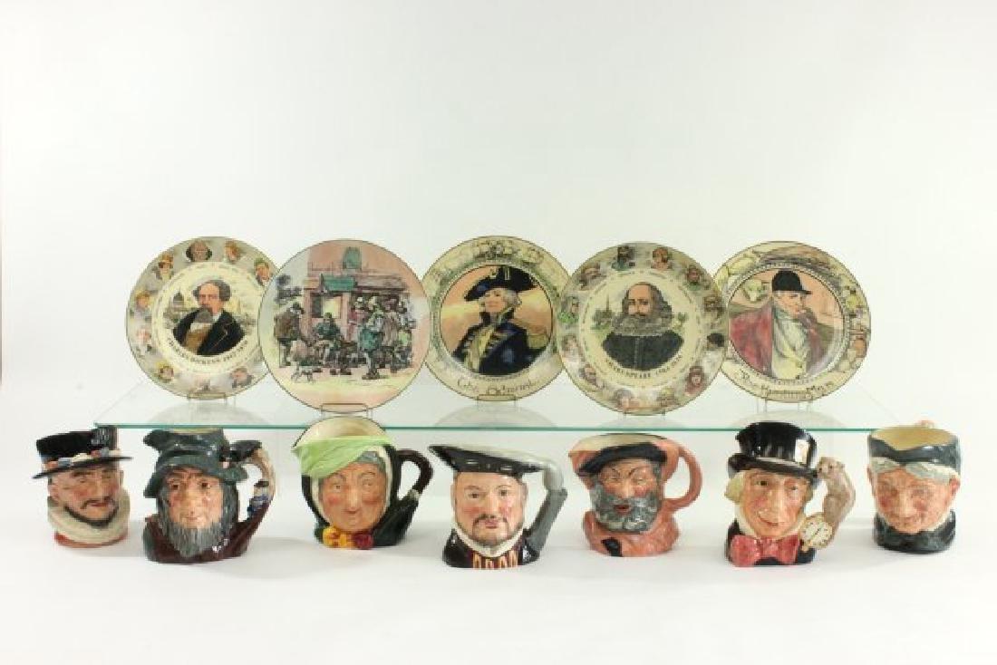 Group Lot 7 Large Royal Doulton Mugs & 5 Plates