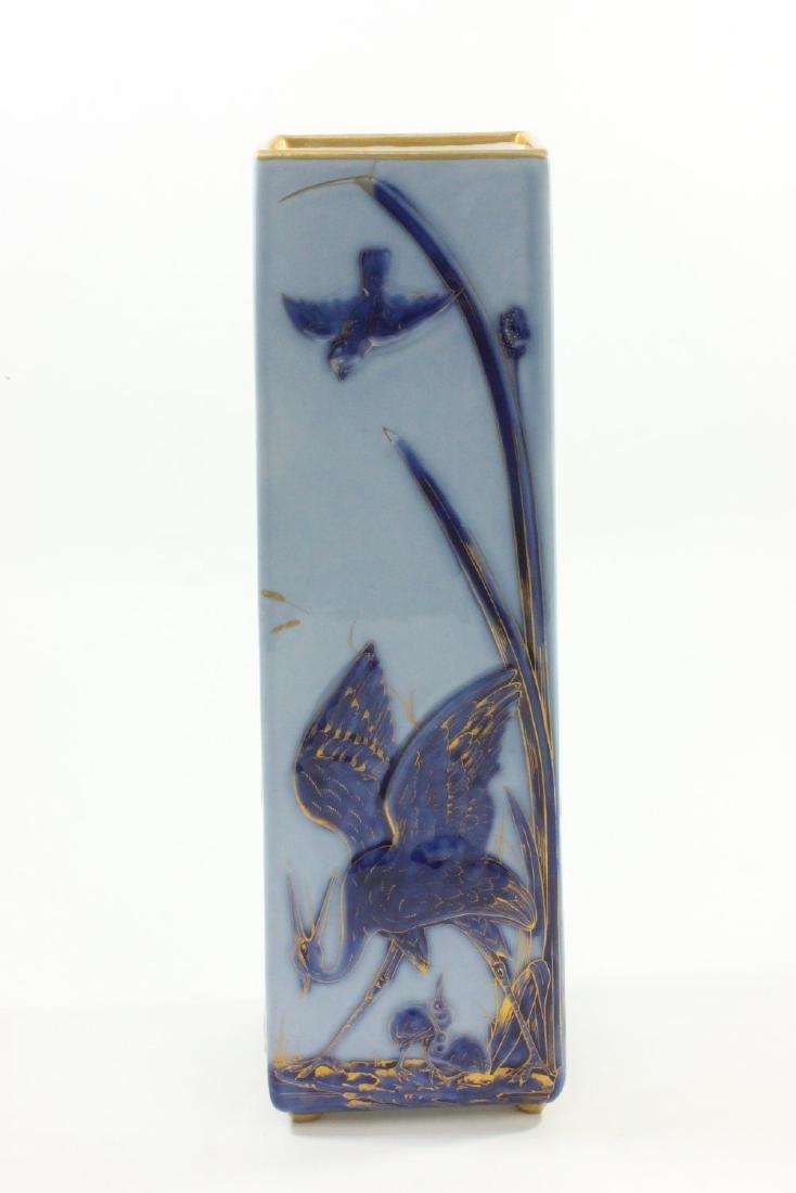 W. Guerin & Co. Limoges Porcelain Vase