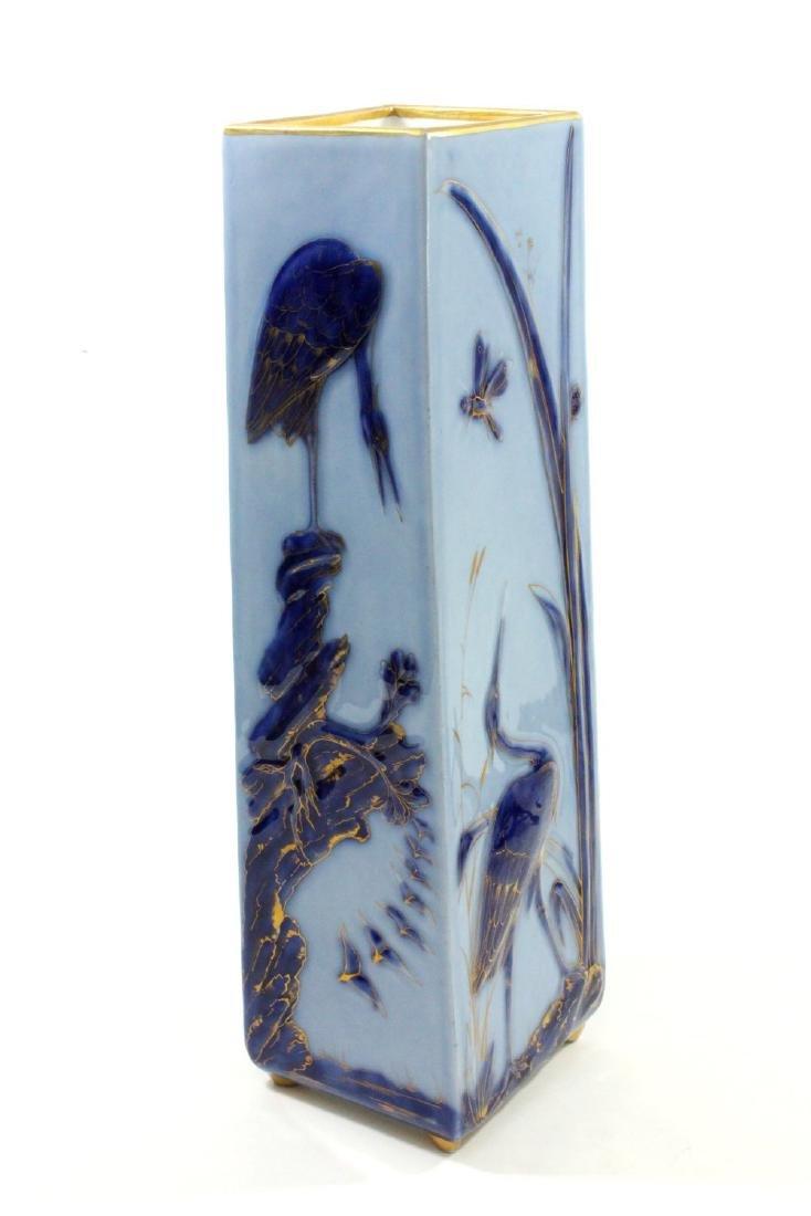 W. Guerin & Co. Limoges Porcelain Vase - 2