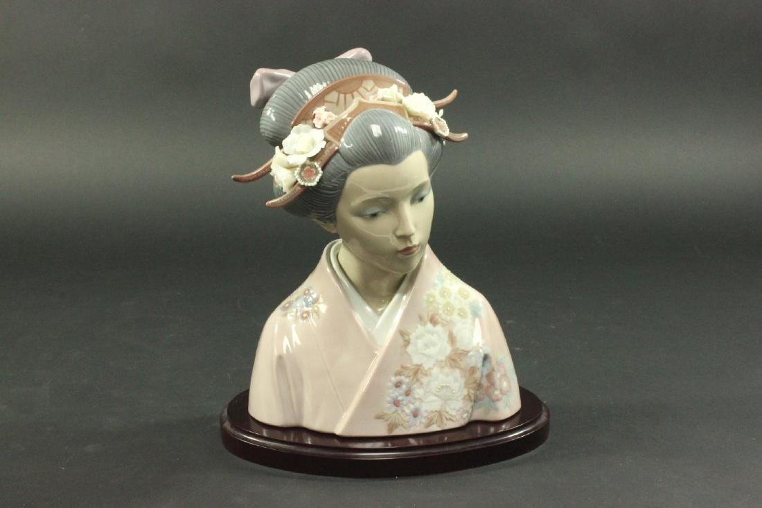 """Lladro """"Lady of the East"""" #1488"""
