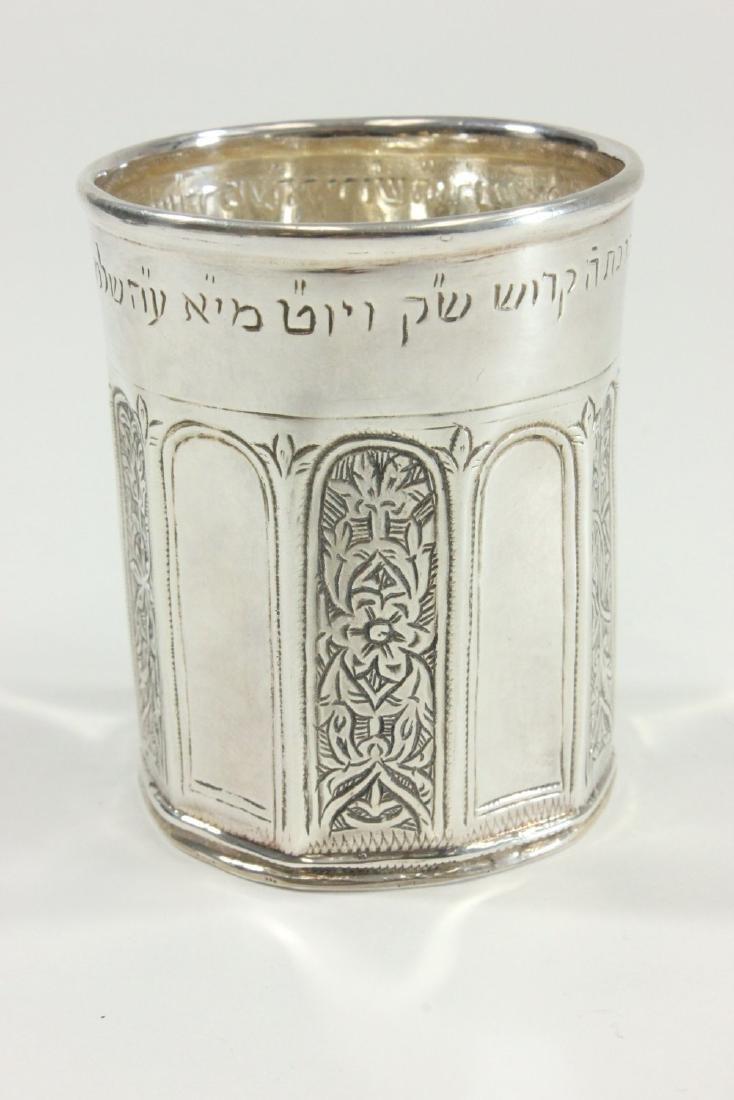 Judaica Fine Silver Kiddush Cup