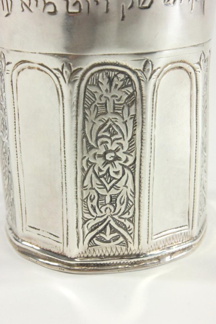 Judaica Fine Silver Kiddush Cup - 2