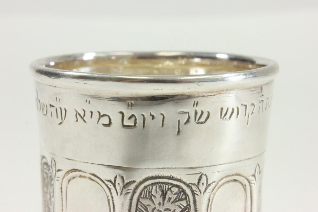 Judaica Fine Silver Kiddush Cup - 3