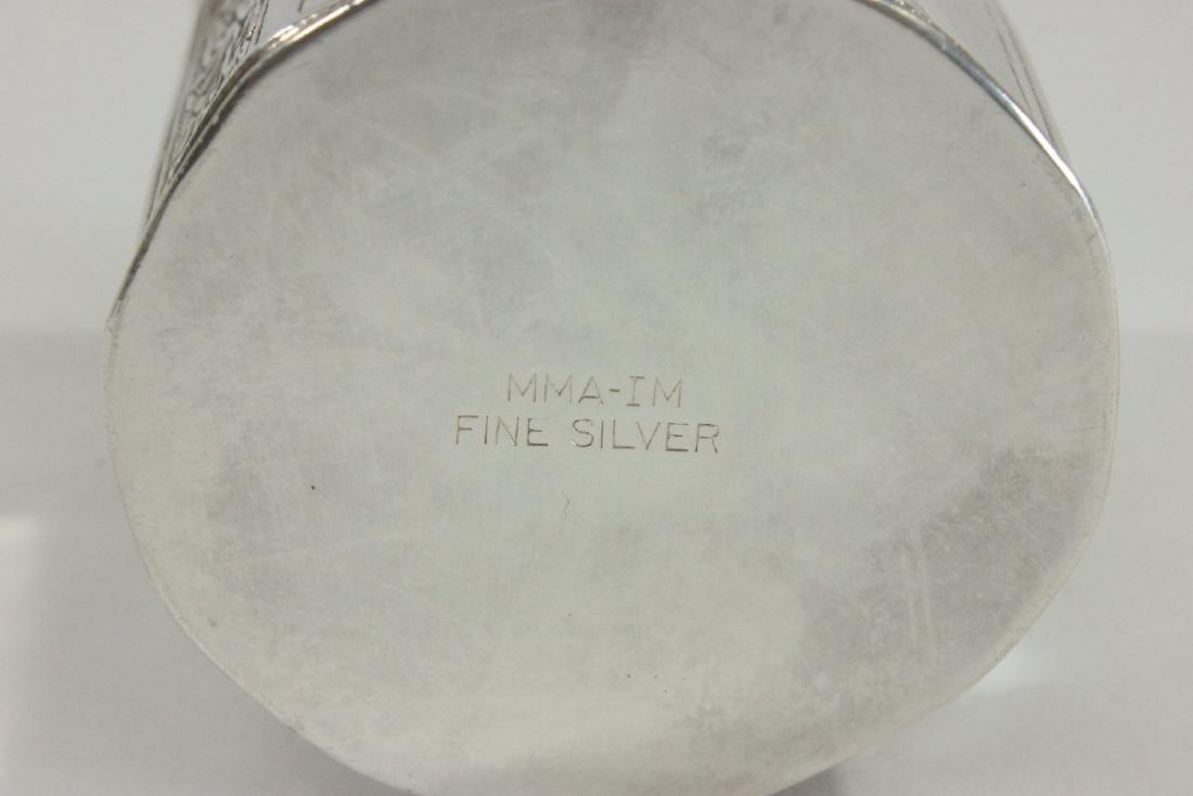 Judaica Fine Silver Kiddush Cup - 4