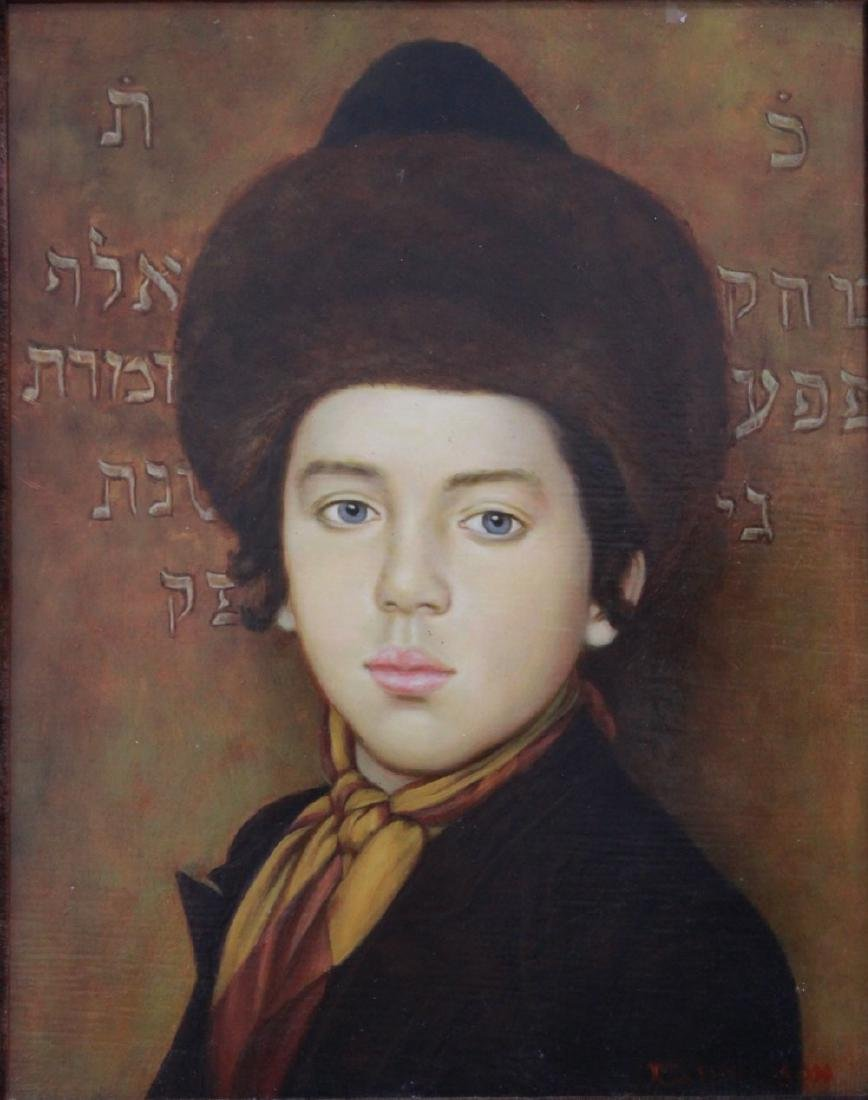 Portrait of Turkish Jewish Boy