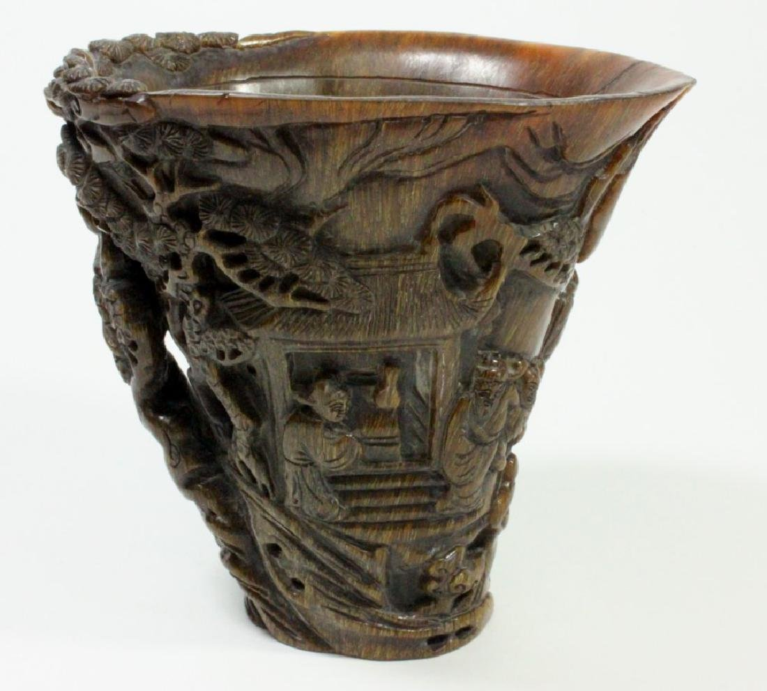 Carved Asian Libation Cup