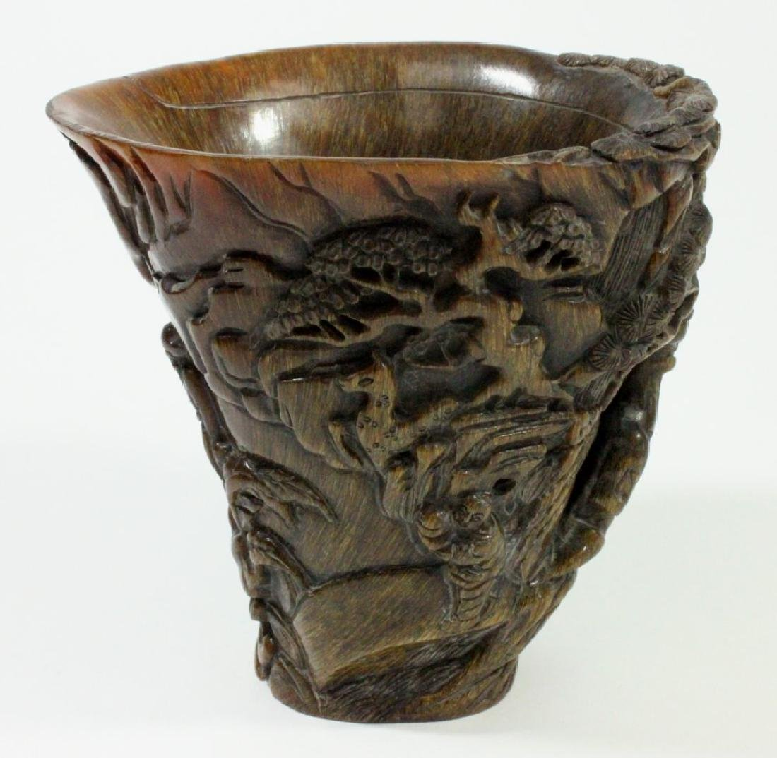 Carved Asian Libation Cup - 2