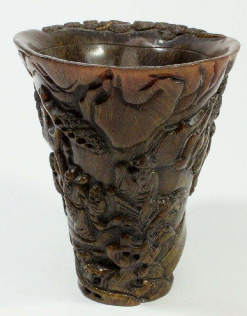 Carved Asian Libation Cup - 3