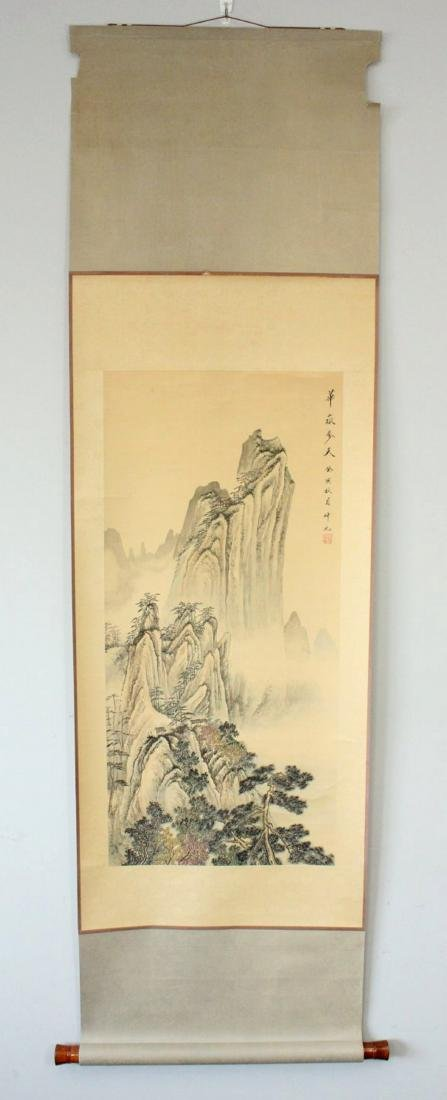 Chinese Scroll of Mountainscape