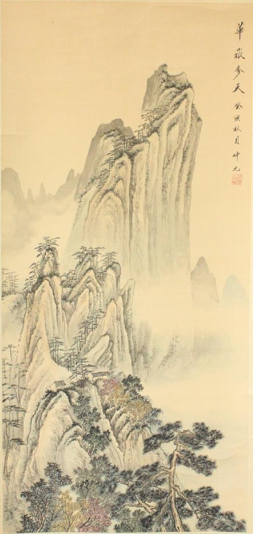 Chinese Scroll of Mountainscape - 2