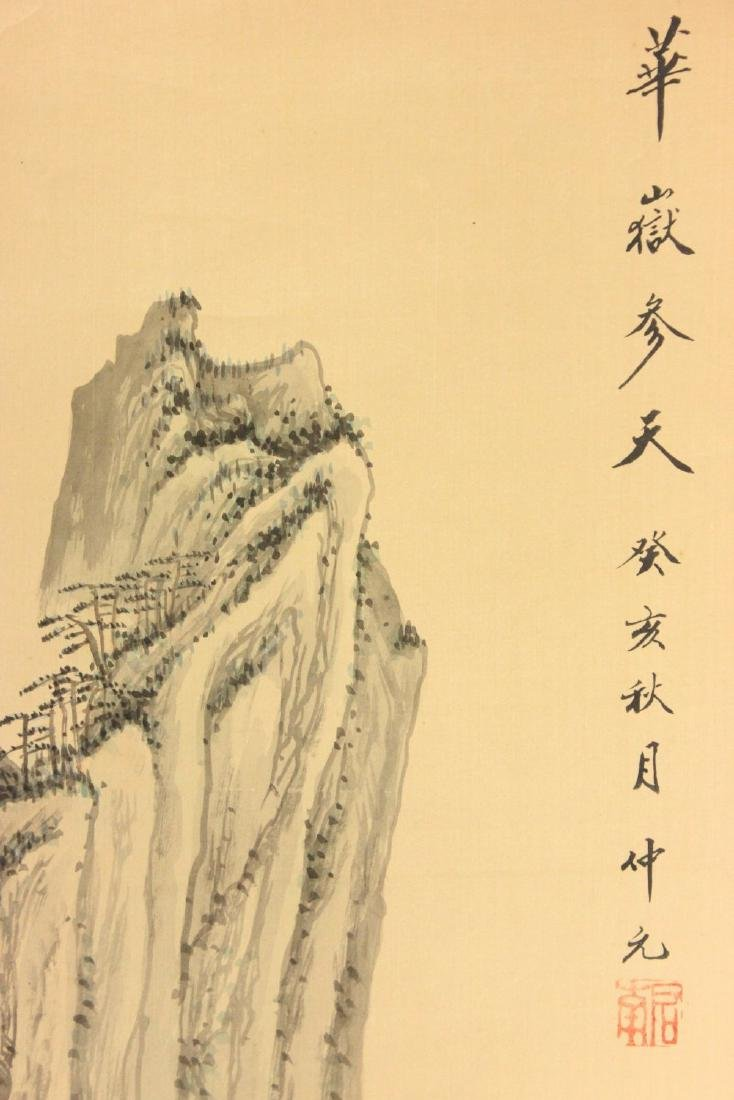 Chinese Scroll of Mountainscape - 3