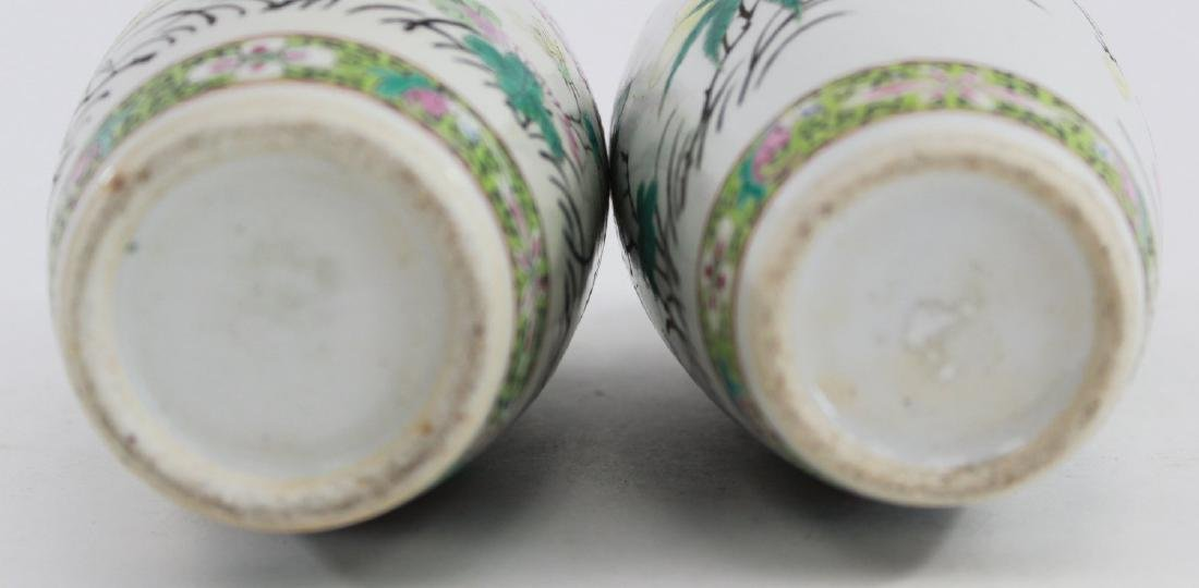 Pair Chinese Porcelain Vases - 3