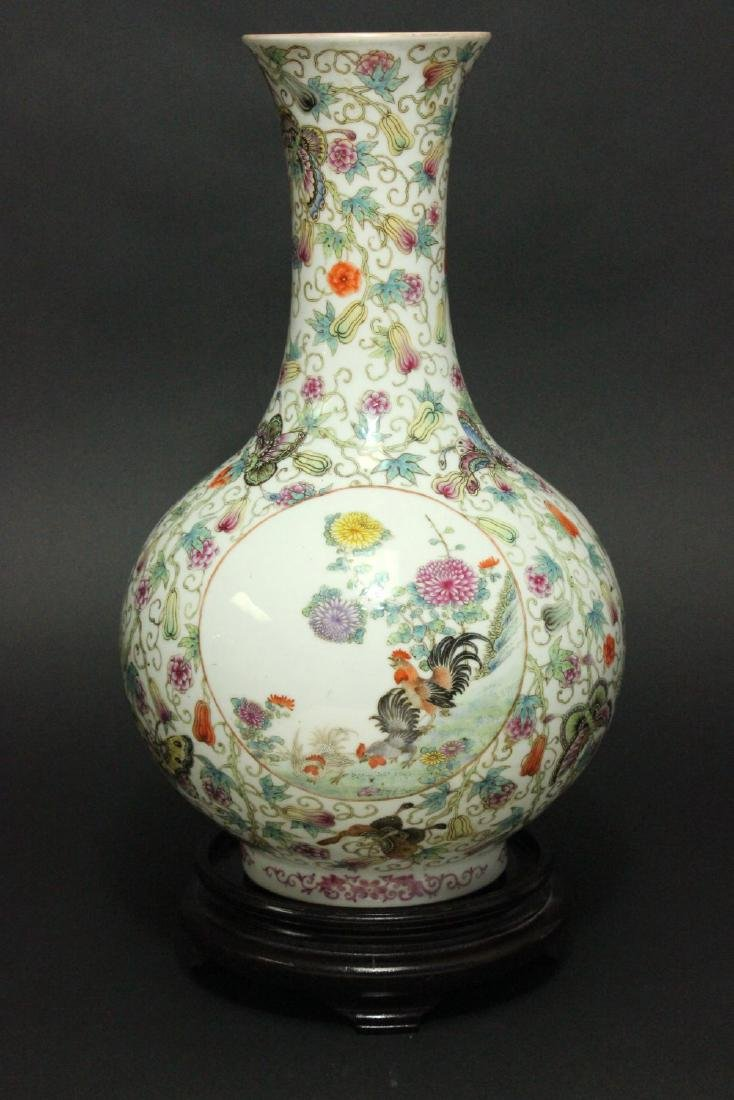 Chinese Porcelain Vase with 3-Panel Design