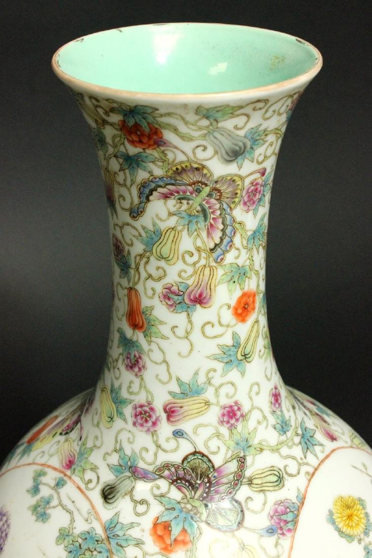 Chinese Porcelain Vase with 3-Panel Design - 2