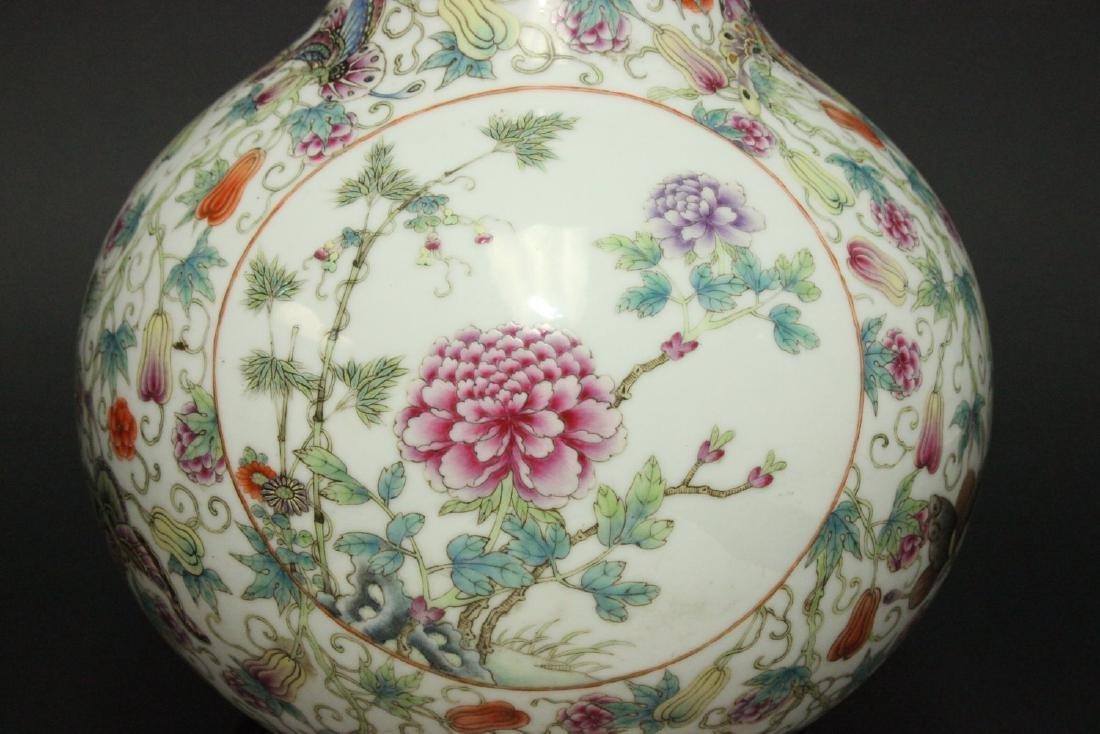 Chinese Porcelain Vase with 3-Panel Design - 4