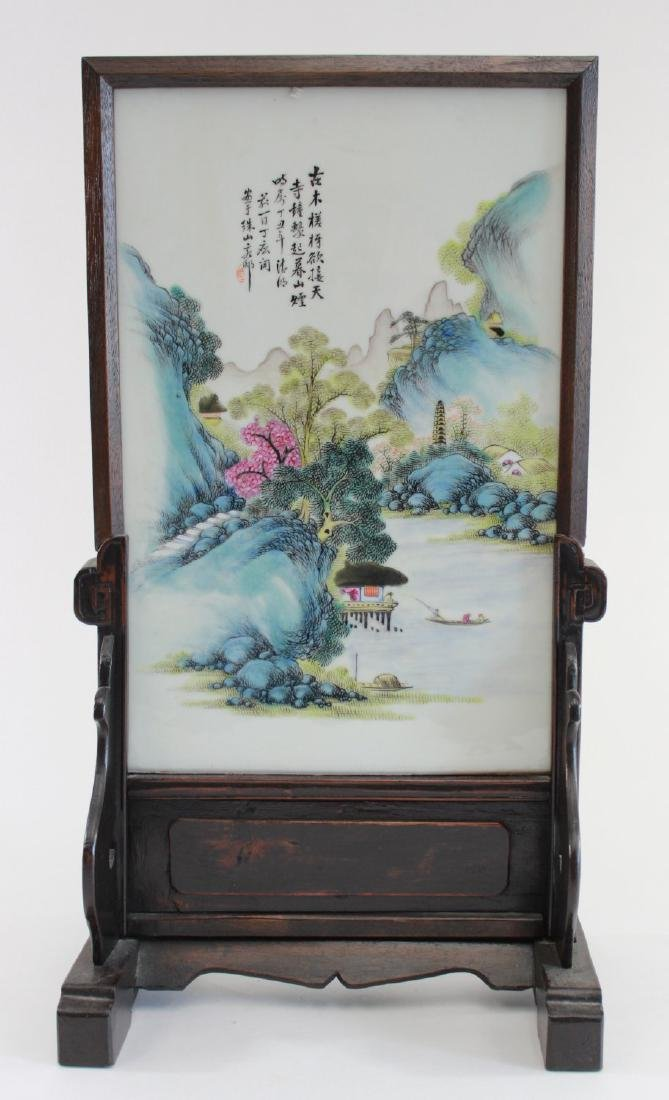 Oriental Table Screen