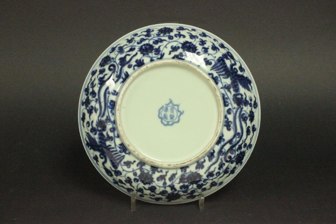 2-19th Century Chinese Porcelain Bowls - 5