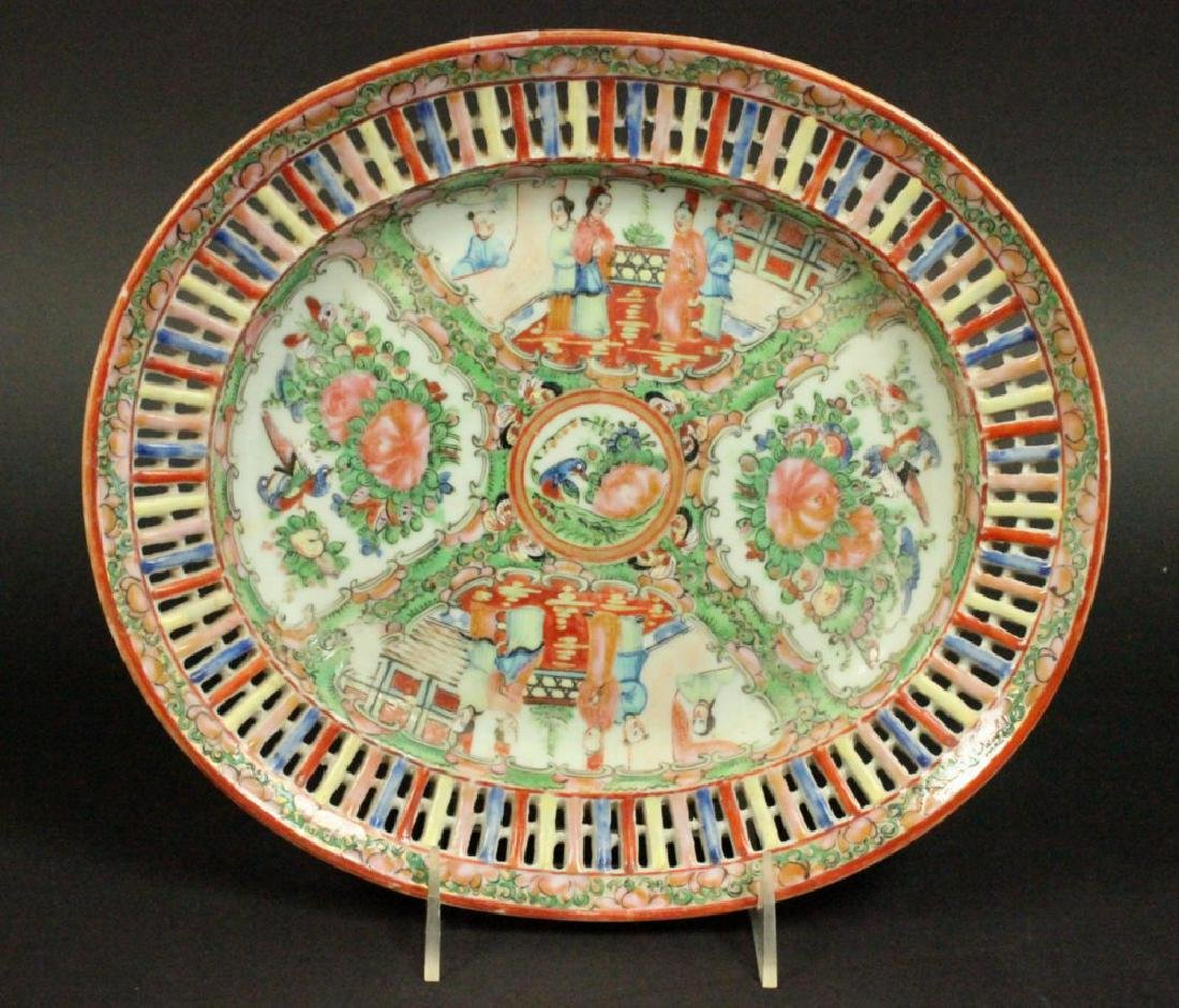 Group Lot Chinese Porcelain - 2
