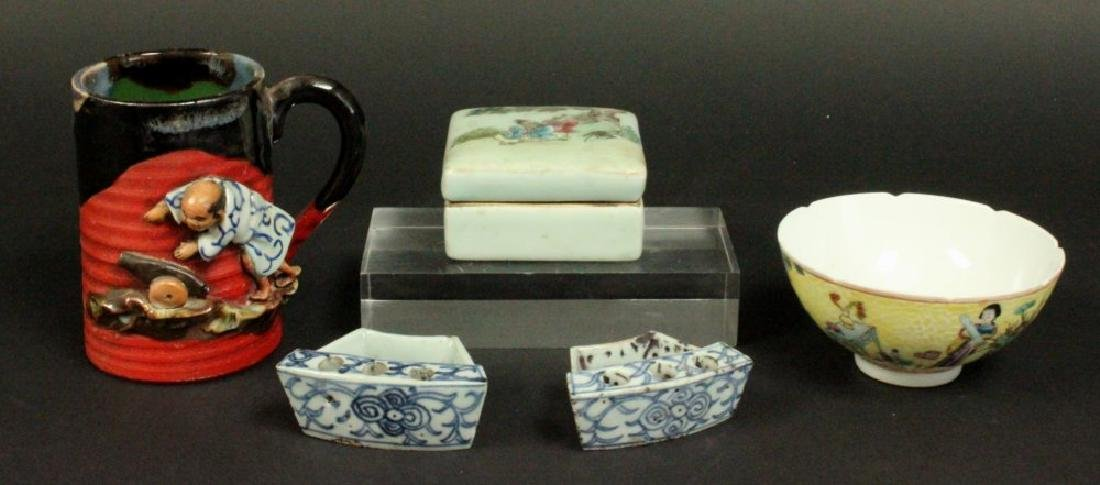 Group Lot Chinese Porcelain - 3