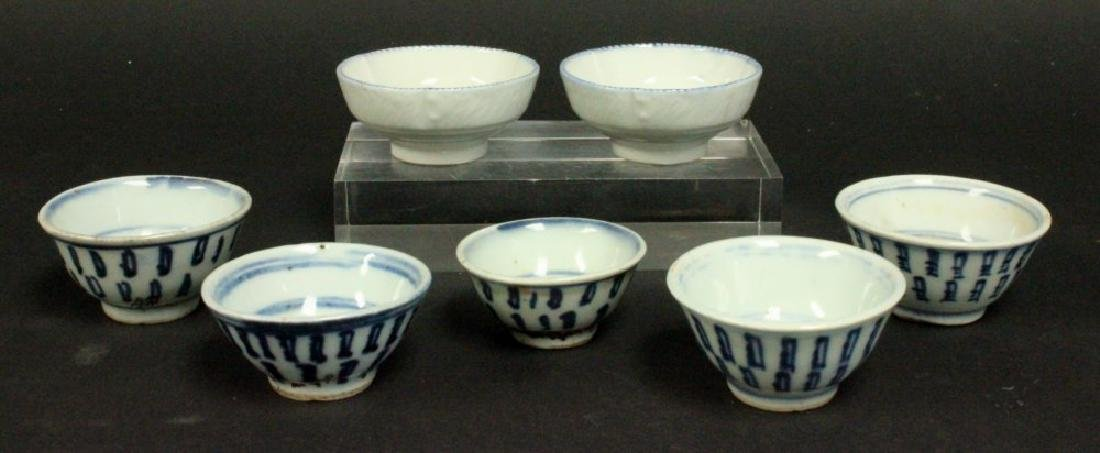 Group Lot Chinese Porcelain - 4