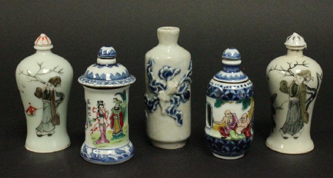 Group Lot Chinese Porcelain - 8