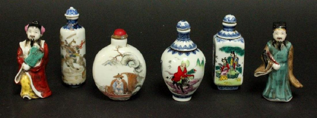 Group Lot Chinese Porcelain - 9