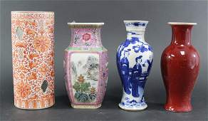 4 Chinese Porcelain Vases