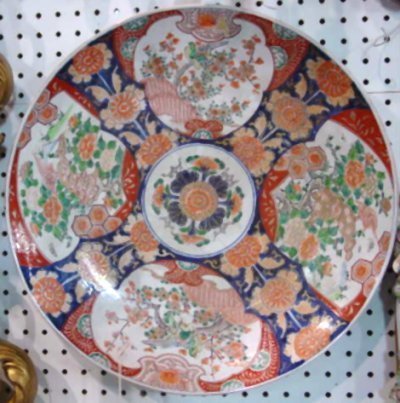 570: 19TH C. ROSE FAMILLE CHARGER