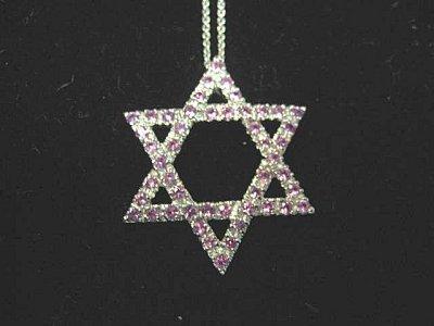 563: 14 KT GOLD STAR OF DAVID PENDANT