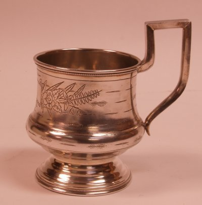 592: 19th C. Russian Sterling Silver Cup
