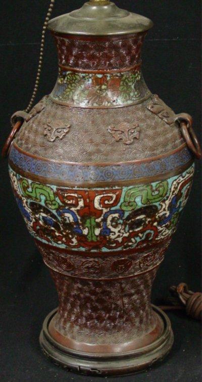 18: Champleve lamp