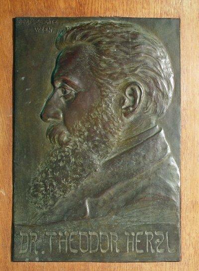 419: Bronze plaque of Theodor Herzl by Boris Schatz