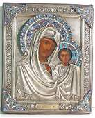 636 19th c Russian handpainted icon Mother  Child