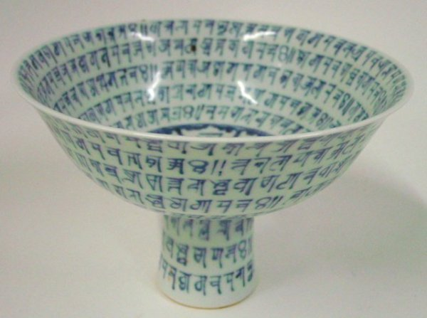 398: Old Chinese stem cup