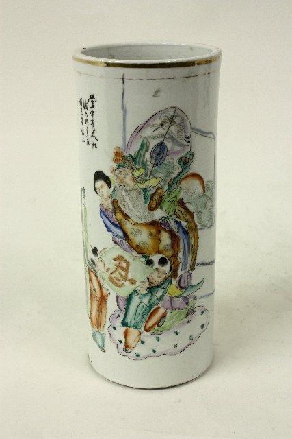 571: Handpainted Chinese cylindrical vase