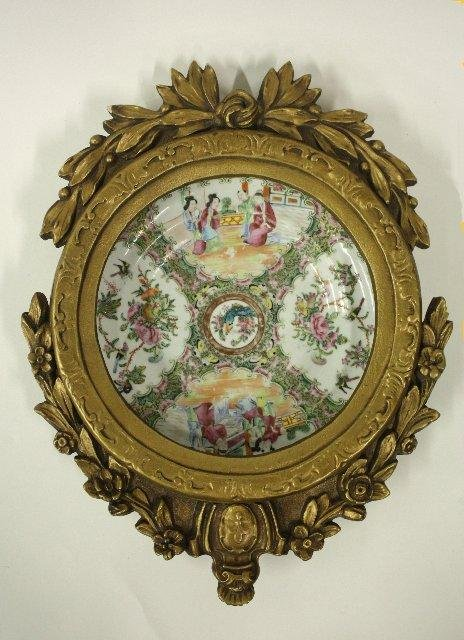 16: Chinese Rose Medallion plate in frame