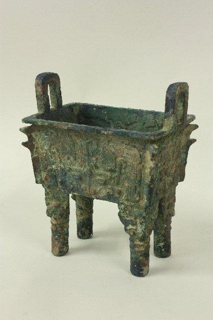 577: Sang Dynasty incense burner