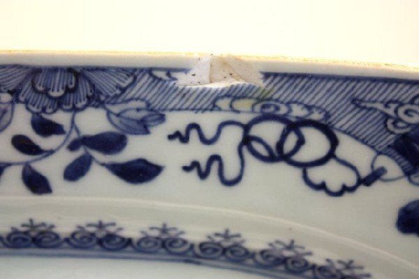 21: 20th c. Chinese Blue & white.platter - 5