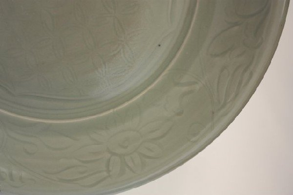 22: Chinese Celadon porcelain charger - 2