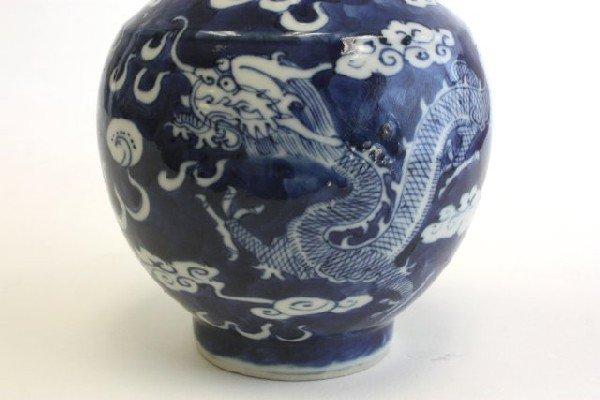 "421: Blue & white porcelain vase depicting ""Dragon""  - 2"