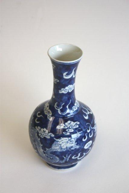"421: Blue & white porcelain vase depicting ""Dragon""  - 3"