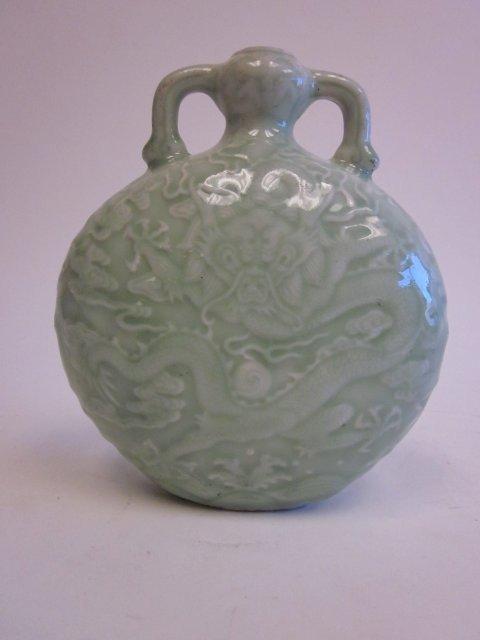 9: Qialong porcelain jar