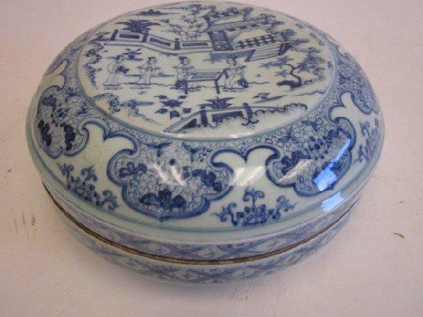15: Zhengde covered dish