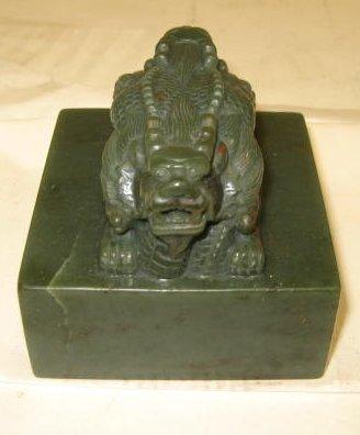 238: Carved jade figural stamp
