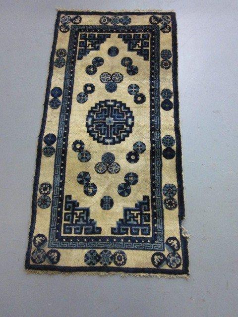 1007A: Antique Peking rug
