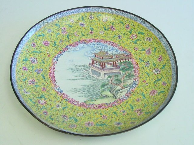 1734: Antique Oriental scenic charger