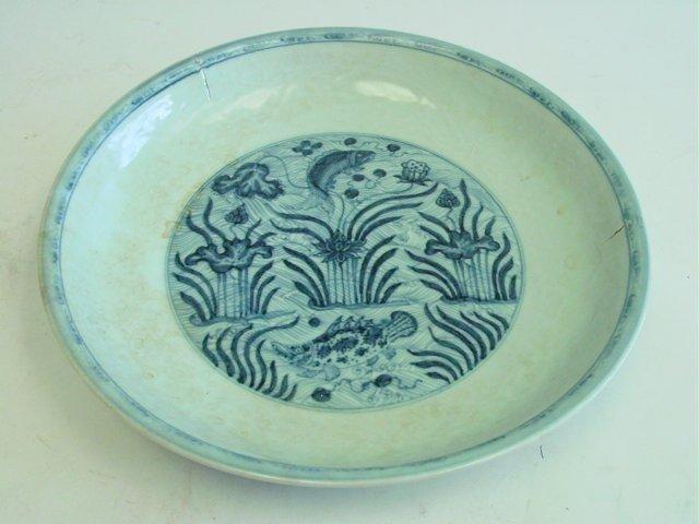 18: Yongle blue & white porcelain plate